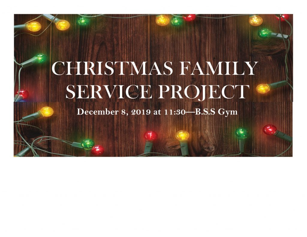 'Tis the Season of Giving!  Please be reminded that donated items for the Class Christmas Family Service project are due!